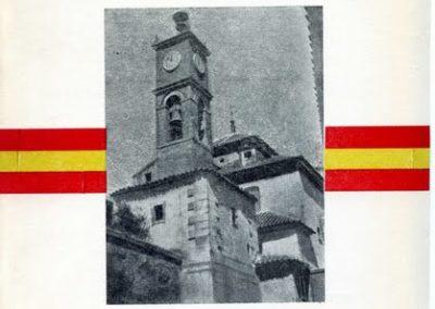 El Carpio 1964