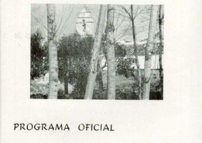 El Carpio 1971