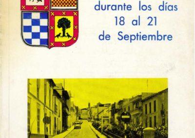 El Carpio 1982