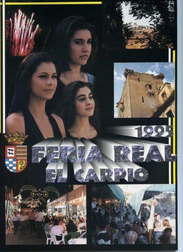 El Carpio 1995