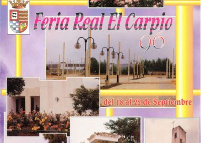 El Carpio 1996
