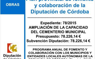 Subvención Diputación – Ampliacion de la Capacidad del Cementerio Municipal